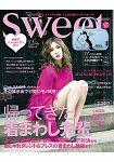 sweet 12月號2014附愛麗絲夢遊仙境×Snidel聯名多功能小物包