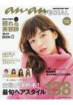 信賴美容師指南BOOK Vol.3髮型目錄