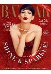 Harper`s BAZAAR 1月號2015
