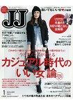 J  J  1月號2015