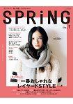 spring 1月號2015