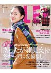LEE 1月號2015附花卉年曆.L.L.Bean高級格紋托特包