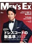 MEN`S EX  1月號2015