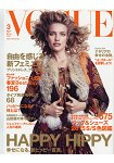 VOGUE JAPAN 3月號2015