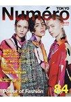 Numero TOKYO  3月號2015