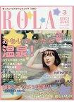 ROLA 3月號2015