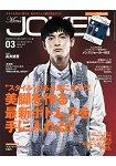Men`s JOKER  3月號2015
