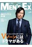 MEN`S EX  3月號2015