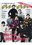 an.an 3月4日/2015封面人物:三代目 J Soul Brothers from EXILE TRIBE