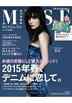 otona MUSE女神流行誌 4月號2015附KEITA MARUYAMA 東方花卉圖案小物包