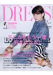 DRESS 4月號2015