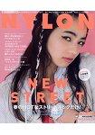 NYLON JAPAN 4月號2015