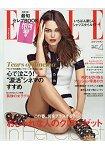 ELLE JAPON 4月號2015
