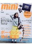 mini 4月號2015附X-girl宇宙圖案票卡零錢包