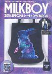 MILKBOY 品牌MOOK 2015年版附兔兔圖騰大型托特包