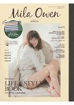 Mila Owen/LIFE&STYLE BOOK附星巴克卡