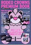 RODEO CROWN PREMIUM BOOK Vol.6附丹寧托特包.貼紙