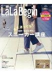 LaLa Begin 5月號2015