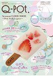 Q-pot.甜美風飾品品牌MOOK~Mint Soda Lagoon~附貝殼裝飾造型折疊式托特包