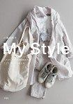 My Style-造型師小暮美奈子的舒適時尚穿搭