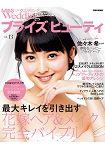 新娘美容   Vol.13