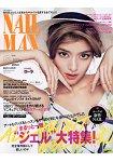 NAIL MAX 6月號2015