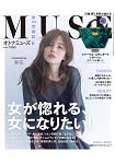 otona MUSE女神 誌 6月號2015附journal standard L ess