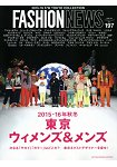 FN(Fashion News) 6月號2015