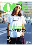 Ollie 6月號2015