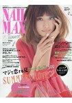 NAIL MAX 8月號2015附月曆.貼紙