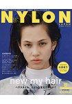 NYLON JAPAN 8月號2015