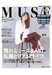otona MUSE女神流行誌 8月號2015附SHIPS 時尚感海軍風條紋托特包