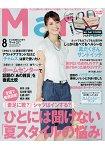 Mart 包包尺寸版 8月號2015