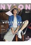 NYLON JAPAN 9月號2015