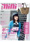 mini 9月號2015附X-girl豹紋圖案超大型托特包