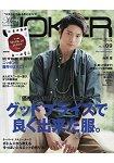 Men`s JOKER  9月號2015
