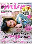 mina 10月號2015附田邊誠一mina萌貓原創貼紙