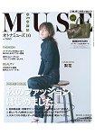otona MUSE女神流行誌 10月號2015附BEAMS軍用風大口袋托特包.迷彩小物包