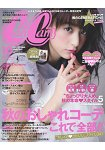 Can Cam 10月號2015
