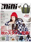 mini 10月號2015附MILKFED.特製超豪華刺繡托特包