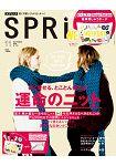 spring 11月號2015附BEAMS×Shogo Sekine 聯名豪華刺繡小物包