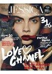 JESSICA by Bramo!Vol.2(2015年秋季號)-Chanel香奈兒魅惑女人心復古特集