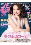Can Cam 12月號2015