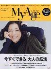MyAge  Vol.7 2015年秋冬號