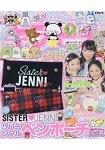 kirapichi 12月號2015附SISTER JENNI 雙面筆袋.角落生物信紙組