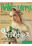 The  Wedding Dress婚紗情報誌 Vol.6(2015年版)