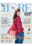 MORE 5月號2016 增刊號