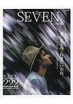 SEVEN HOMME Vol.15 (2016年春季號)