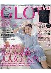 GLOW 5月號2016附山本耀司×Hello Kitty 凱蒂貓聯名折疊式大型收納包