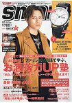smart 5月號2016附B:MING LIFE STORE by BEAMS 大人風皮革錶帶手錶
